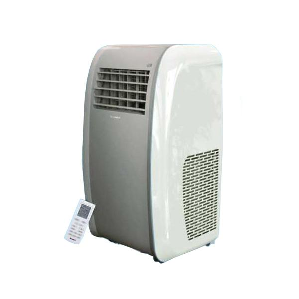 Portable Room Air Conditioner Reviews