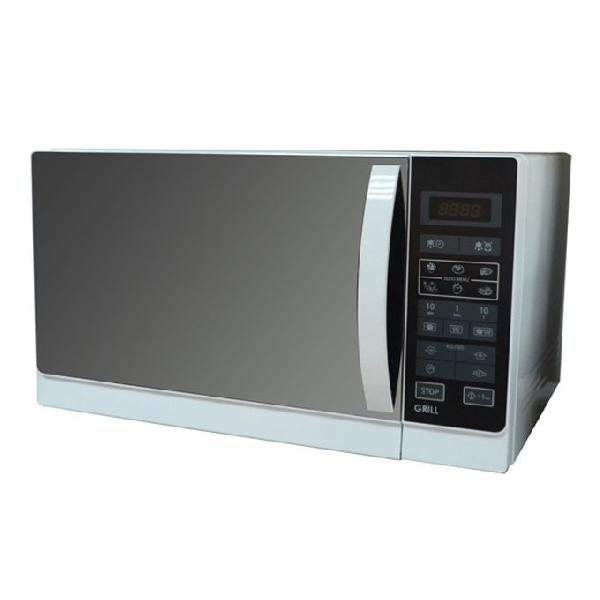 Sharp Microwave Oven R-75MR