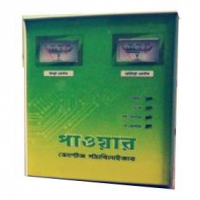 Power Automatic Voltage Stabilizer 1000VA
