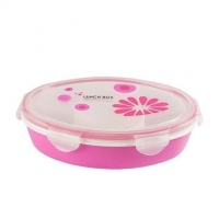 RFL Lunch Box 9961 IM 902830