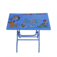 RFL Table Baby Reading SM Blue 86068