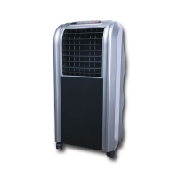 Vision Air cooler VSN-ACLR-7C