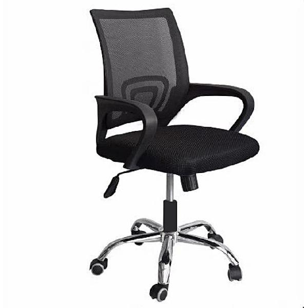 UTAS Furniture Ergo dynamic Tilting Mesh Office Chair Utas66