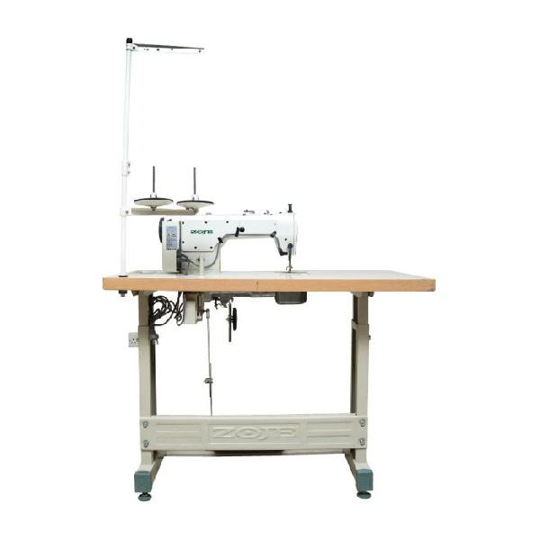Singer Sewing Machine  RSM-ZJ9513-G